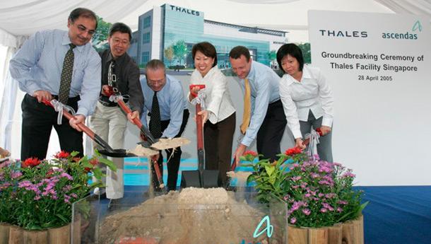 Event: Groundbreaking Ceremony of Thales & Hamilton Sundstrand 2005