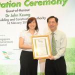 Eco Office Ceremony - SWCDC